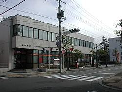 一関郵便局